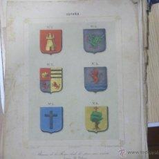 Militaria: LOTE DE 16 LITOGRAFIAS DE CONDECORACIONES ESPAÑOLAS, SIGLO XIX. Lote 54087163
