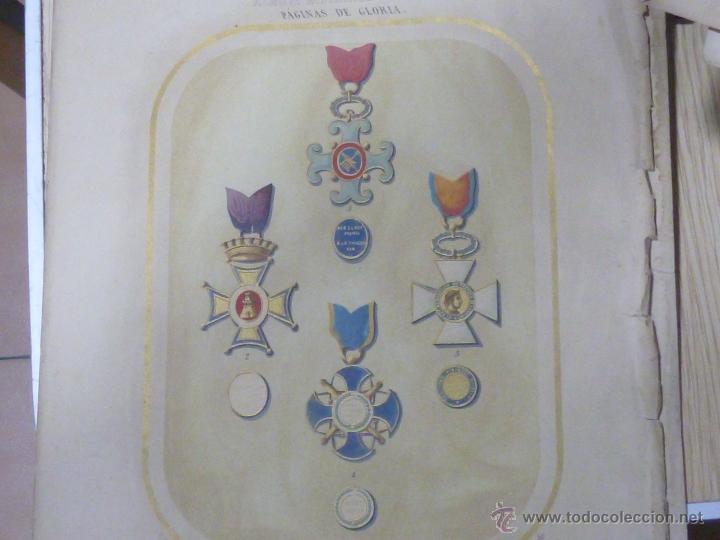 Militaria: LOTE DE 16 LITOGRAFIAS DE CONDECORACIONES ESPAÑOLAS, SIGLO XIX - Foto 11 - 54087163