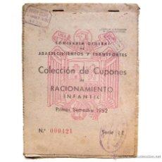Militaria: CARTILLA CON CUPONES DE RACIONAMIENTO INFANTIL PRIMER SEMESTRE 1952 LEON GUERRA CIVIL ESPAÑOLA. Lote 54202141