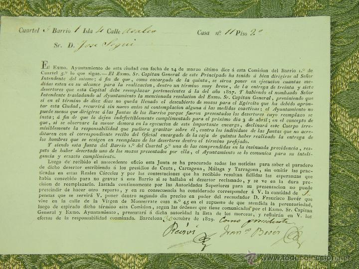 DO-056. RECLAMACIÓN PARA LA ENTREGA DE DESERTORES. PAPEL IMPRESO. BARCELONA. 1829. (Militar - Propaganda y Documentos)