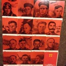 Militaria: JUEGO DE 15 POSTALES SOVIETICOS.GEROES SEGUNDA GUERRA MUNDIAL.URSS 1975A. Lote 55149946