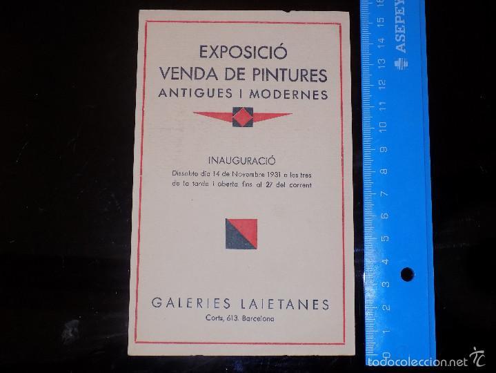 PANFLETO DE SUBASTA DE OBRAS DE ARTE EPOCA REPUBLICA CNT (Militar - Propaganda y Documentos)