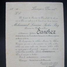 Militaria: DIPLOMA CONDECORACION COMENDADOR DEL REINO DE TUNEZ A UN ESPAÑOL: JULIAN SANCHEZ, 1945. Lote 87051836