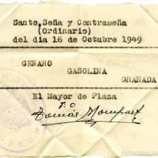 Militaria: SANTO,SEÑA Y CONTRASEÑA,CUARTEL INFANTERÍA ÁLVAREZ DE CASTRO,SAN CLEMENTE SASEBAS (PROV GERONA) 1949. Lote 56203484