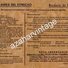 Militaria: SEVILLA, AÑOS 40, AVIACION,REGION AEREA DEL ESTRECHO, BANDERIN DE ENGANCHE. Lote 56257940