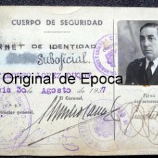 Militaria: (JX-1467)CARNET DE SUBOFICIAL DEL CUERPO DE SEGURIDAD , GUARDIA DE ASALTO , GUERRA CIVIL .. Lote 56498035