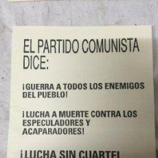Militaria: OCTAVILLA POLITICA DE LA REPUBLICA, MEDIDAS 21 X 14 CM.. Lote 263179480