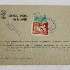 Militaria: SERVICIO SOCIAL DE LA MUJER, CUMPLIDO DEBER NACIONAL 1965, CARNET APROBADO. Lote 57125281