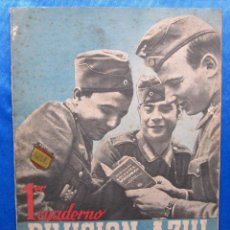 Militaria: PRIMER 1ER CUADERNO DIVISIÓN AZUL. EDICIONES DE LA VICESECRETARIA DE EDUCACIÓN POPULAR, MADRID, 1942. Lote 187316145