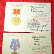 Militaria: LOTE DE CONCESIONES DE MEDALLAS RUSAS - ORIGINALES - URSS - CCCP - GUERRA FRIA . MOD. 4. Lote 57274054
