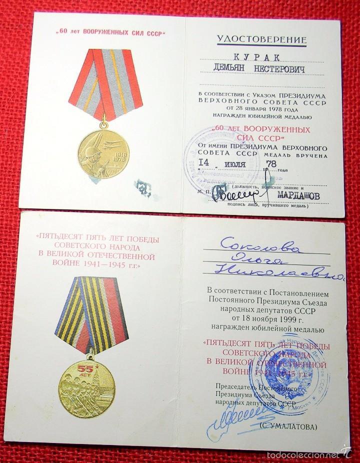 LOTE DE CONCESIONES DE MEDALLAS RUSAS - ORIGINALES - URSS - CCCP - GUERRA FRIA . MOD. 6 (Militar - Propaganda y Documentos)
