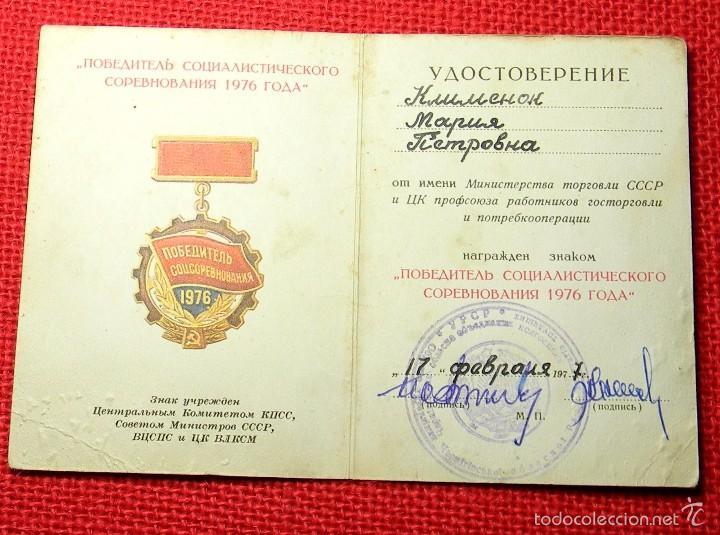 LOTE DE CONCESIONES DE MEDALLAS RUSAS - ORIGINALES - URSS - CCCP - GUERRA FRIA . MOD. 7 (Militar - Propaganda y Documentos)