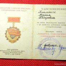 Militaria: LOTE DE CONCESIONES DE MEDALLAS RUSAS - ORIGINALES - URSS - CCCP - GUERRA FRIA . MOD. 7. Lote 57274116