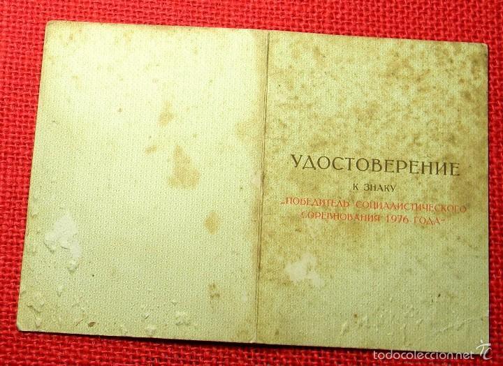 Militaria: Lote de concesiones de medallas rusas - Originales - URSS - CCCP - Guerra Fria . mod. 7 - Foto 2 - 57274116