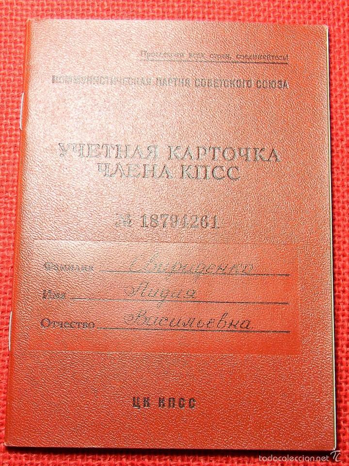 URSS - CCCP - GUERRA FRIA - DOCUMENTO ORIGINAL - TARJETA DE CONTABILIDAD MIEMBRO PARTIDO COMUNISTA (Militar - Propaganda y Documentos)