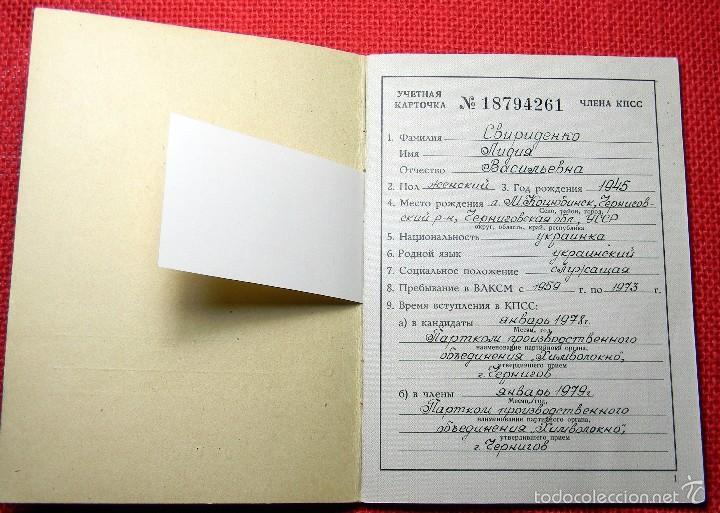 Militaria: URSS - CCCP - Guerra Fria - Documento original - Tarjeta de contabilidad miembro Partido comunista - Foto 2 - 57274672