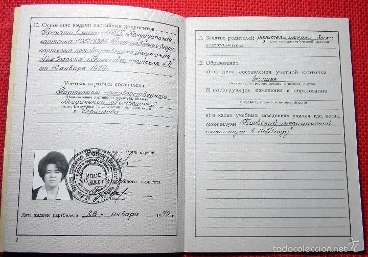 Militaria: URSS - CCCP - Guerra Fria - Documento original - Tarjeta de contabilidad miembro Partido comunista - Foto 3 - 57274672
