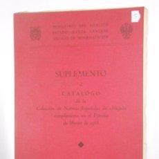 Militaria: SUPLEMENTO AL CATALOGO DE LA COLECCION DE NORMAS ESPAÑOLAS DE OBLIGADO CUMPLIMIENTO. 1969. TDK282. Lote 57470084