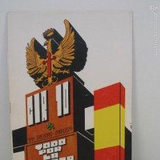 Militaria: CIR 10 SAN GREGORIO. ZARAGOZA 1972. Lote 57474829