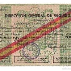 Militaria: SALVOCONDUCTO, 1946 - DIRECCIÓN GENERAL DE SEGURIDAD. Lote 57607335