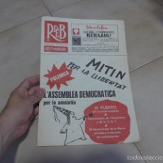 Militaria: LOTE REVISTA DE BADALONA, PANFLETO, OCTAVILLA DE TRANSICION POLITICA. VINCULADA A CNT, ANARQUISTA. Lote 57974417
