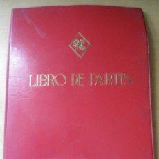 Militaria: ANTIGUA CARPETA LIBRO DE PARTES GUARDIA CIVIL. Lote 61918412
