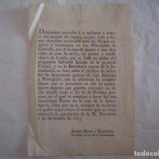 Militaria: SUBASTA PARA ABASTECER A LAS TROPAS EN EL PRINCIPADO DE CATALUÑYA. 1815. FOLIO. Lote 62213540
