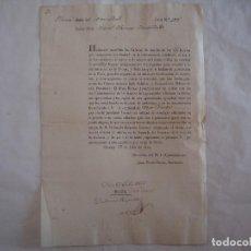 Militaria: RARO DOCUMENTO SOBRE LA MANUTENCIÓN DE LA TROPA.BARRIO MERCADAL.GERONA.1822. FOLIO. Lote 62213984