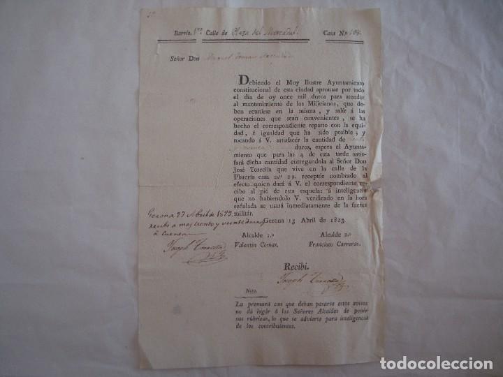 RARO DOCUMENTO SOBRE EL MANTENIMIENTO DE LOS MILICIANOS.1823. GERONA.FOLIO.FIRMAS (Militar - Propaganda y Documentos)