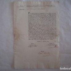 Militaria: DOCUMENTO SOBRE LOS MILICIANOS DE LA CIUDAD DE GERONA. 1823. FOLIO.FIRMAS ALCALDES. Lote 62260716