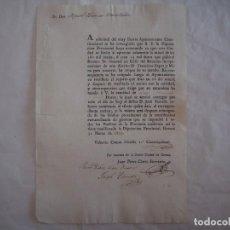 Militaria: DOCUMENTO SOBRE EL EJÉRCITO Y EL AYUNTAMIENTO CONSTITUCIONAL.1823. FIRMAS ALCALDES. Lote 62260856