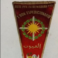 Militaria: BANDERIN RGTO INFANTERIA EXTREMDURA 15, I BATALLON EXPEDICIONARIO 1957-58 SAHARA , SIDI IFNI, . Lote 63156488