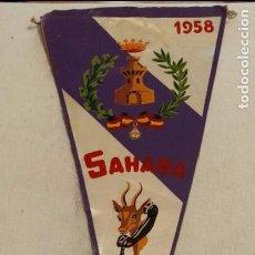 Militaria: BANDERIN COMPAÑIA TELEFONIA SHARA 1958, INGENIEROS SAHARA , SIDI IFNI, . Lote 63157096