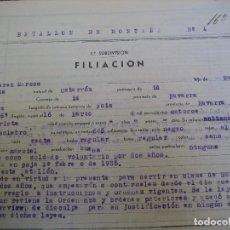Militaria: HOJA DE SERVICIO SOLDADO DEL EJÉRCITO NACIONAL BATALLÓN DE MONTAÑA Nº1 PAMPLONA. GUERRA CIVIL. Lote 63320376