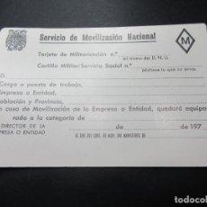 Militaria: ANTIGUA TARJETA SIN USO SERVICIO DE MOVILIZACIÓN NACIONAL PARA METRO Y FERROCARRILES AÑOS 70. Lote 63678059