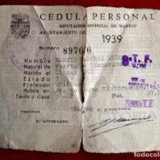 Militaria: CEDULA PERSONAL. AÑO DE LA VICTORIA 1939. ENVIO INCLUIDO EN EL PRECIO.. Lote 64970991