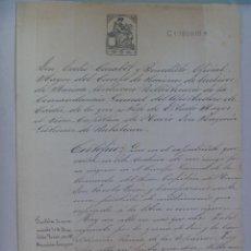 Militaria: ARCHIVO DE LA MARINA: CERTIFICADO MATRIMONIO ABUELOS MATERNOS DE CONTRALMIRANTE ARMADA.1912. Lote 66477258