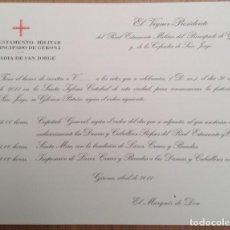 Militaria: INVITACION ACTOS CELEBRACIÓN FESTIVIDAD SAN JORGE, DEL REAL ESTAMENTO MILITAR DEL PRINCIPADO DE GERO. Lote 68587625