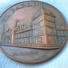 Militaria: MEDALLA CONMEMORATIVA DEL PALACIO DEL PARDO. GUARDIA DEL GENERALISIMO, FUNDACIÓN FRANCISCO FRANCO.. Lote 70369405