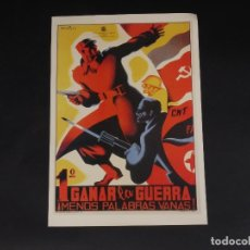 Militaria: CARTEL GUERRA CIVIL ESPAÑOLA 1936-39, IZQUIERDA REPUBLICANA, CNT, PC . Lote 71549515