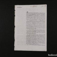 Militaria: LIBRAMIENTO DE PÓLVORA, BALAS... EL PARDO 1806. Lote 71557703