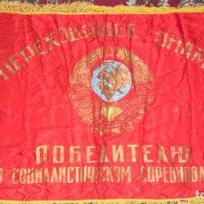 Militaria: BANDERA SOVIETICA CON ESCUDO .URSS .RUSSIA HASTA 1991A. Lote 71829254