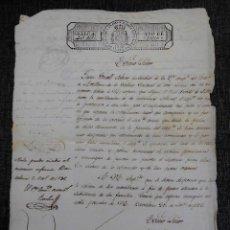 Militaria: PRIMERA GUERRA CARLISTA - CURIOSO EXPEDIENTE DE UN SOLDADO DE ARTILLERÍA, 1835-1837 (5 DOCUMENTOS). Lote 110478547