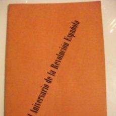Militaria: XXXI ANIVERSARIO DE LA REVOLUCION ESPAÑOLA 1967 C.N.T.. Lote 71923071