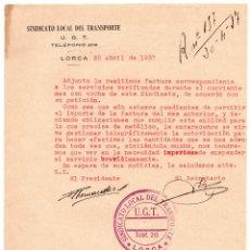 Militaria: DOCUMENTO GUERRA CIVIL REPÚBLICA - SINDICATO LOCAL TRANSPORTE - U.G.T. LORCA. Lote 73482299