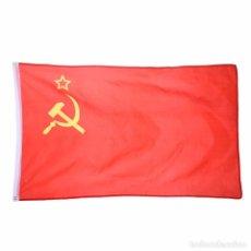 Militaria: BANDERA COMUNISTA URSS 150X90CM. Lote 75032363