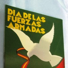 Militaria: POSTAL DEL DIA DE LAS FUERZAS ARMADAS DE VALLADOLID 1984. Lote 75780591