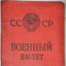 Militaria: URSS.CARNET MILITAR .CON FOTOGAFIA KOLODKO.DONENCK. Lote 76253279