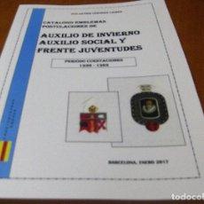 Militaria: CATALOGO EMBLEMAS AUXILIO SOCIAL (GUERRA CIVIL) 1ª EDICION, ENERO 2017 - SOLO TIRADA 50 EJEMPLARES. Lote 173355688
