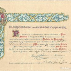 Militaria: CONCESIÓN MILITAR ESPAÑOLA CON LA FIRMA DE MIGUEL PRIMO DE RIVERA. Lote 77443617